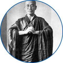 Kinhin - Kodo Sawaki